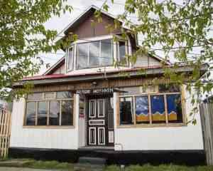 Where to stay in Patagonia: Refugio Hoshken