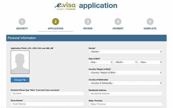 How to apply for Cambodia E-Visa