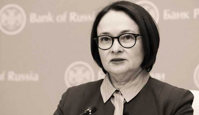 (Russian Central Bank Head Elvira Nabiullina)