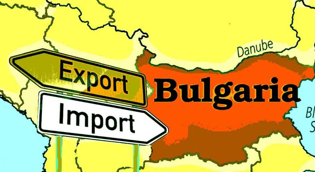 Bulgaria Exports Imports
