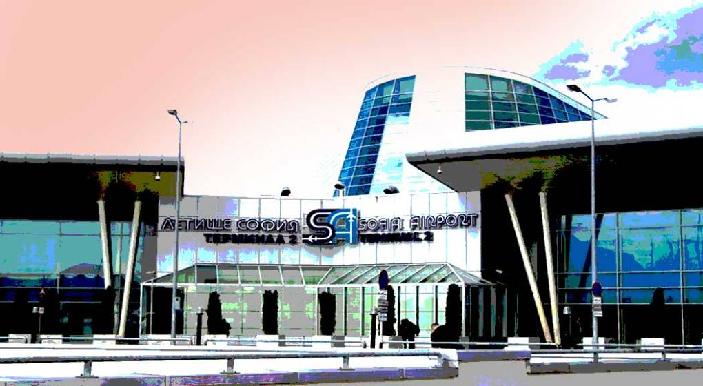 Sofia Airport Terminal 2 Bulgaria