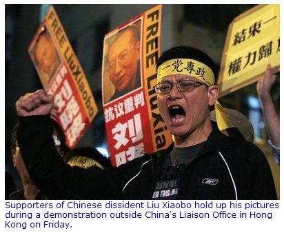Image result for biased chinese news