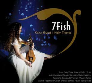 Kelly-Thoma-7-Fish-WMR