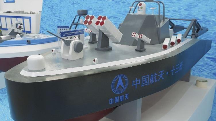 Resultado de la imagen para Look Out II + Yunzhou Tech