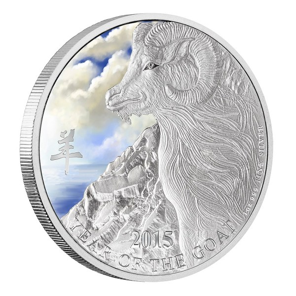 2015 Coloured Year of the Goat (Silver)