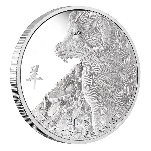 2015 Year of the Goat (Silver)