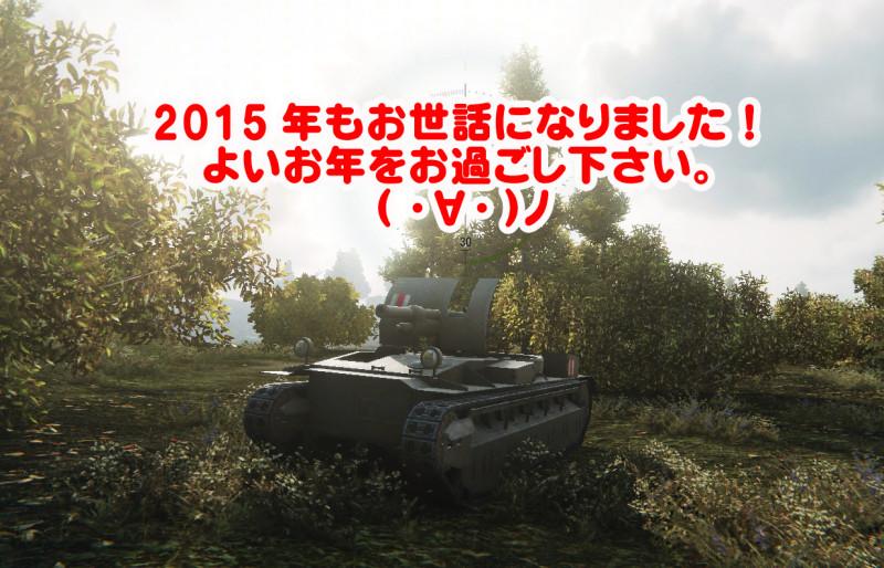 20151231_1