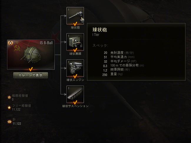 shot_103