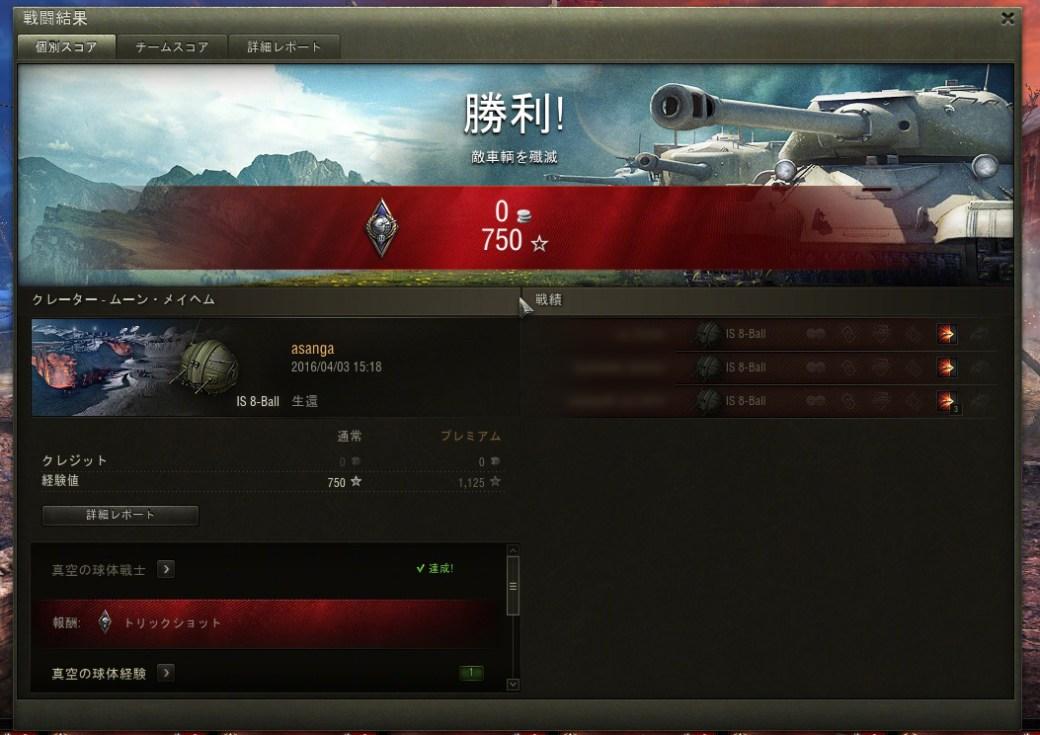 shot_126