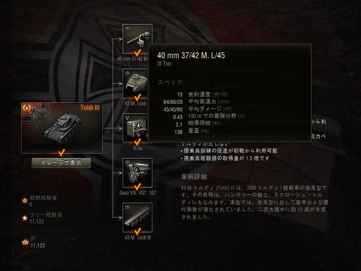 shot_108