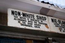 """Non-White Shop"" Hillborough, Johannesburg, South Africa"