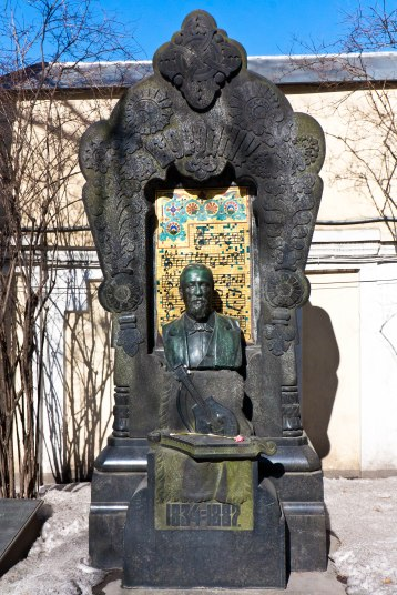 Tikhvin Cemetery in St. Petersburg, Russia.