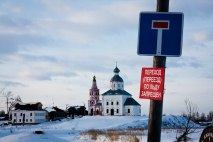 "Suzdal, Russia -- the jewel of the ""Golden Circle"""