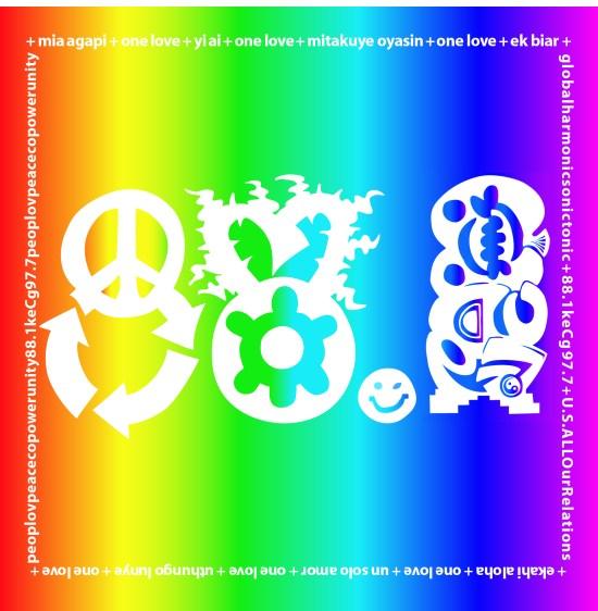 kecg.glyph.rainbow.1 (2)