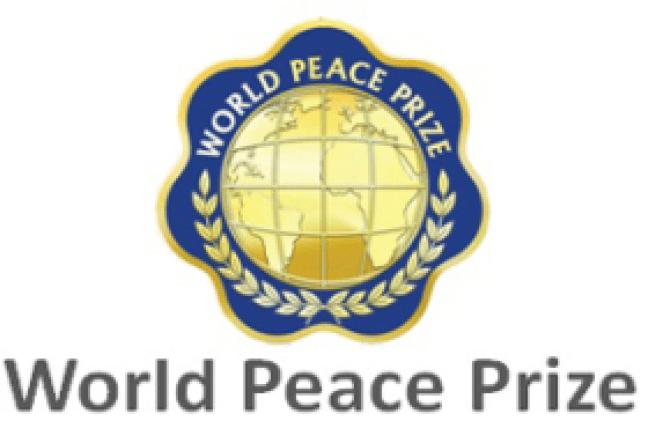 世界和平獎