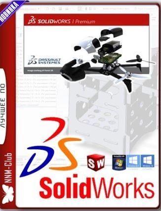 SOLIDWORKS 2020 Premium SP0