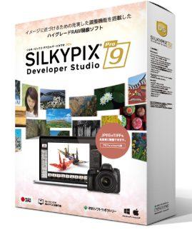 SILKYPIX Developer Studio Pro 9 free download