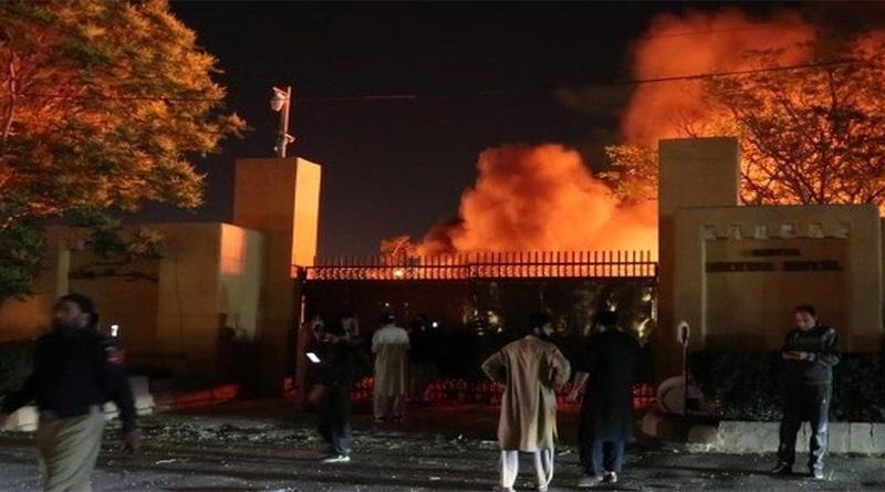 Quetta bomb blast