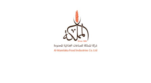 شركة المملكة للمواد الغذائية الدليل العالمي والعربي الأول لشركات الصناعات الغذائية