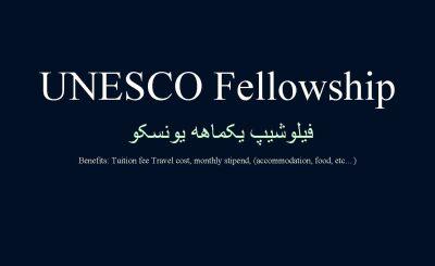 Beca UNESCO India