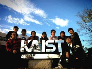 kaist-scholarship