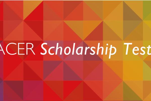 acer-scholarship