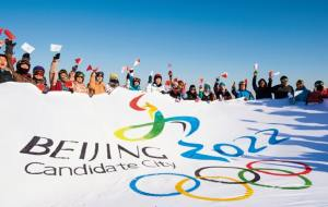 beijing-2022-olympic-games-volunteers-global-recruitment-program