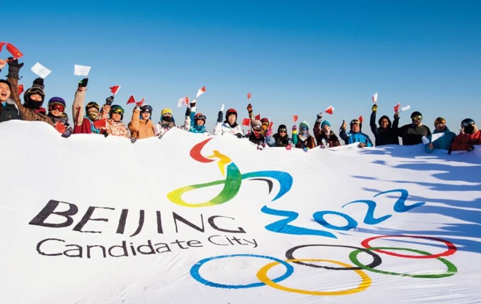 Programa de reclutamiento global de los Juegos Olímpicos de Beijing 2022 para voluntarios de juegos