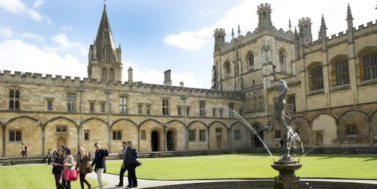 university of oxford acceptance rate 2020