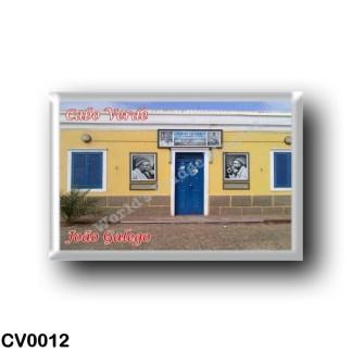 CV0012 Africa - Cape Verde - João Galego - Centro cultura