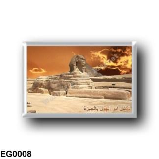 EG0008 Africa - Egypt - Giza - Sphinx