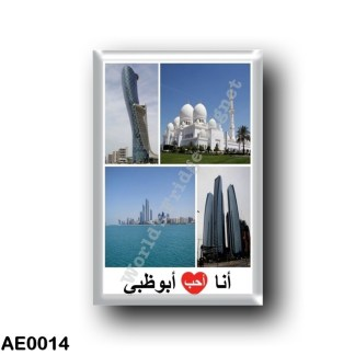 AE0014 Asia - United Arab Emirates - Abu Dhabi - I Love