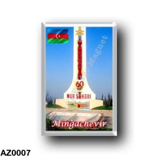 AZ0007 Asia - Azerbaijan - Mingachevir