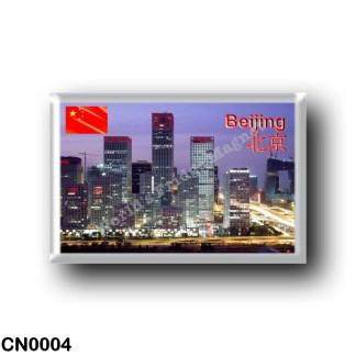 CN0004 Asia - China - Beijing