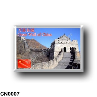 CN0007 Asia - China - Great Wall of China