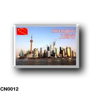 CN0012 Asia - China - Shanghai