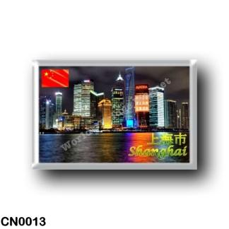 CN0013 Asia - China - Shanghai skyline