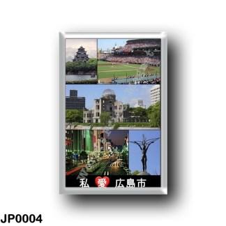 JP0004 Asia - Japan - Hiroshima - I Love