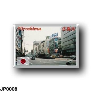JP0008 Asia - Japan - Hiroshima - Panorama