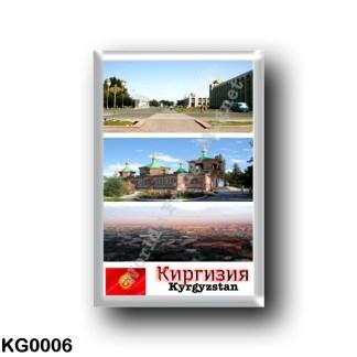KG0006 Asia - Kyrgyzstan - Mosaic