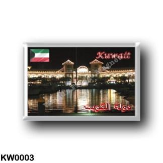 KW0003 Asia - Kuwait - City - Night View