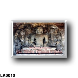 LK0010 Asia - Sri Lanka - Polonnaruwa - Gal Vihara, Vijjadhara Guha