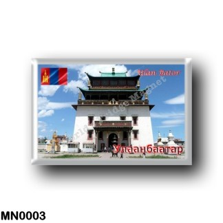 MN0003 Asia - Mongolia - Gandan Monastery