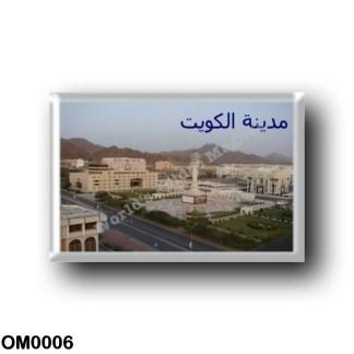 OM0006 Asia - Oman - Muscat - Panorama