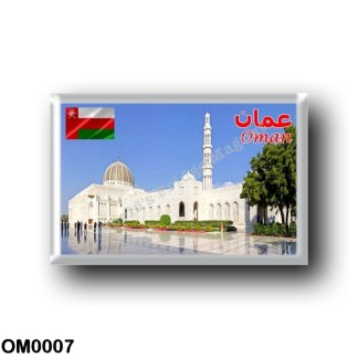 OM0007 Asia - Oman - Sultan Qaboos Grand Mosque