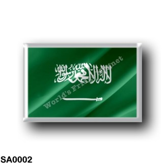 SA0002 Asia - Saudi Arabia - Flag Waving