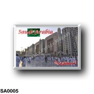 SA0005 Asia - Saudi Arabia - Hotels near Nabawi Mosque