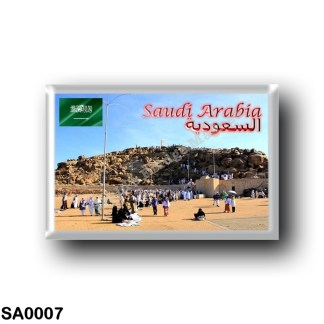 SA0007 Asia - Saudi Arabia - Mount Arafat