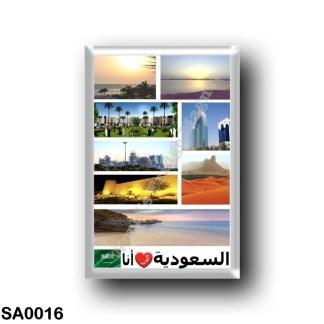SA0016 Asia - Saudi Arabia - I Love