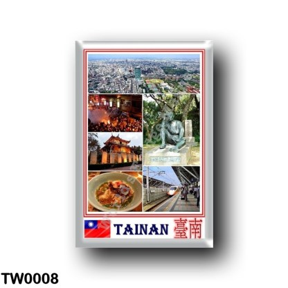 TW0008 Asia - Republic of China - Taiwan - Tainan - Mosaic